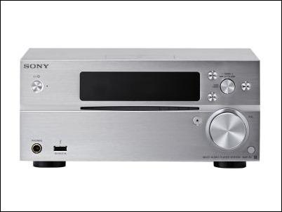 Sistema Multi Audio Player MAP-S1 de Sony con amplificador de 100W y reproductor CDs