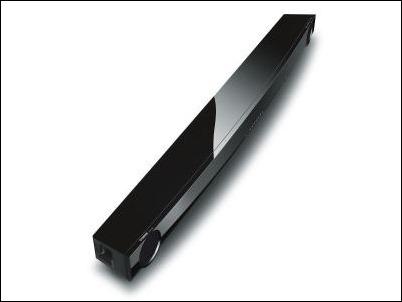 Barra de sonido Yamaha YAS-152: placer sensorial ilimitado