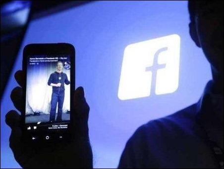 Facebook vuelve a intentarlo: desarrolla móvil con Samsung
