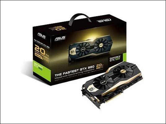 ASUS celebra sus 20 años de innovación y calidad gráfica con una edición limitada: la 20th Anniversary Gold Edition GTX 980