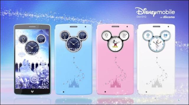 LG lanza smartphone edición especial Disney