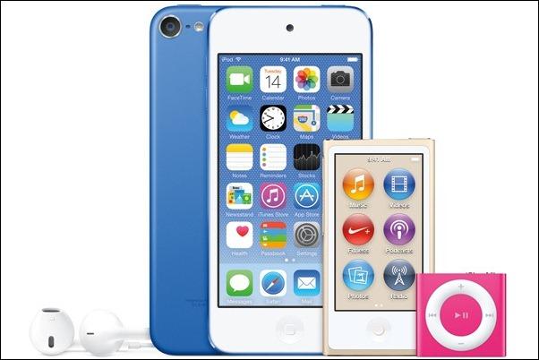 "Apple presenta un iPod ""revolucionario"" adaptado a Apple Music"