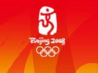 """Google te permite seguir """"en directo"""" los Juegos Olímpicos de Pekín"""