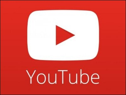 Los videos offline de Youtube en tu móvil se borrarán a las 48 horas